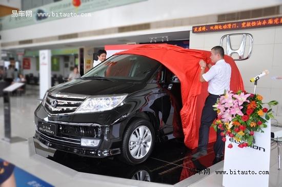 艾力绅佛山上市 利泰东本举行交车仪式