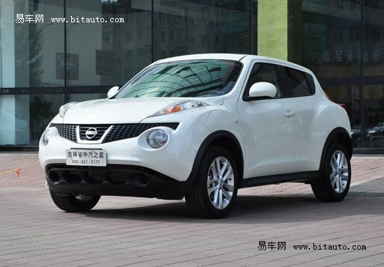 日产Juke已经到店 购车享现金优惠3万元