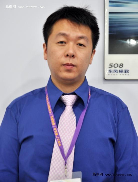 专访东风标致区域总监喻山昆先生