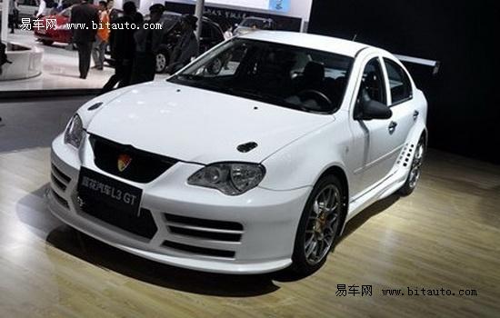 莲花L3 GT长沙可预订 订金5000元