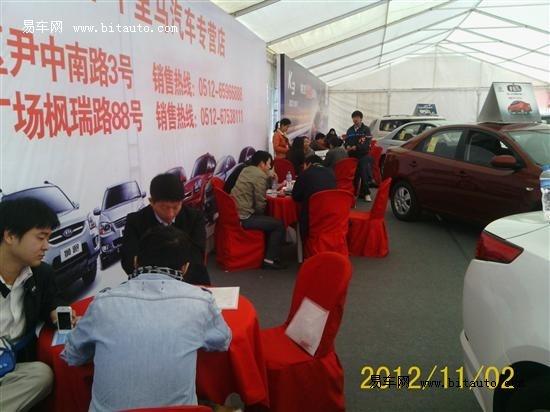 苏州千里马11月第四届购车节圆满结束