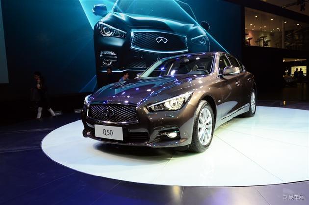 英菲尼迪Q50 2.0T广州车展首发亮相