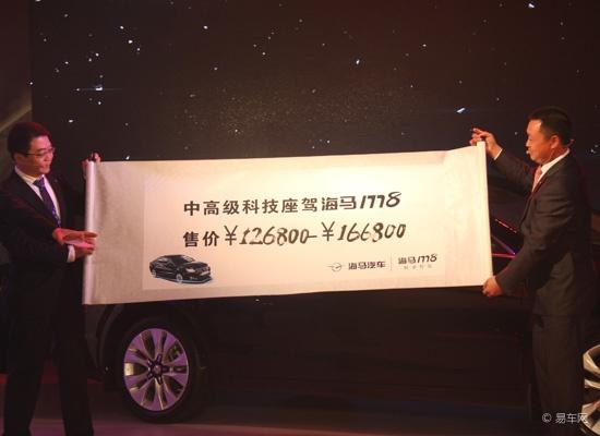 访海马汽车李伟胜:M8的理性高价