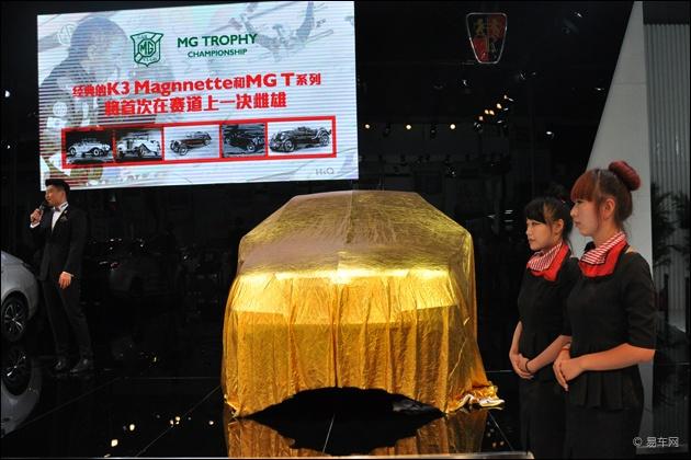 宁夏荣通荣威W5 1.8T MT车型银川车展上市