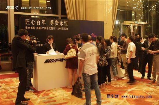 温州华能奔驰sls amg鉴赏会完美落幕 新闻中心高清图片