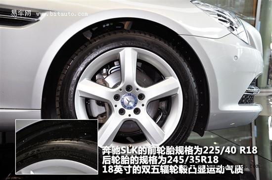 新款奔驰slk200价格奔驰slk报价现车 高清图片