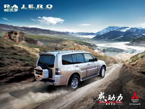 浙江康达三菱 -进口三菱SUV帕杰罗 不仅是越野好手高清图片