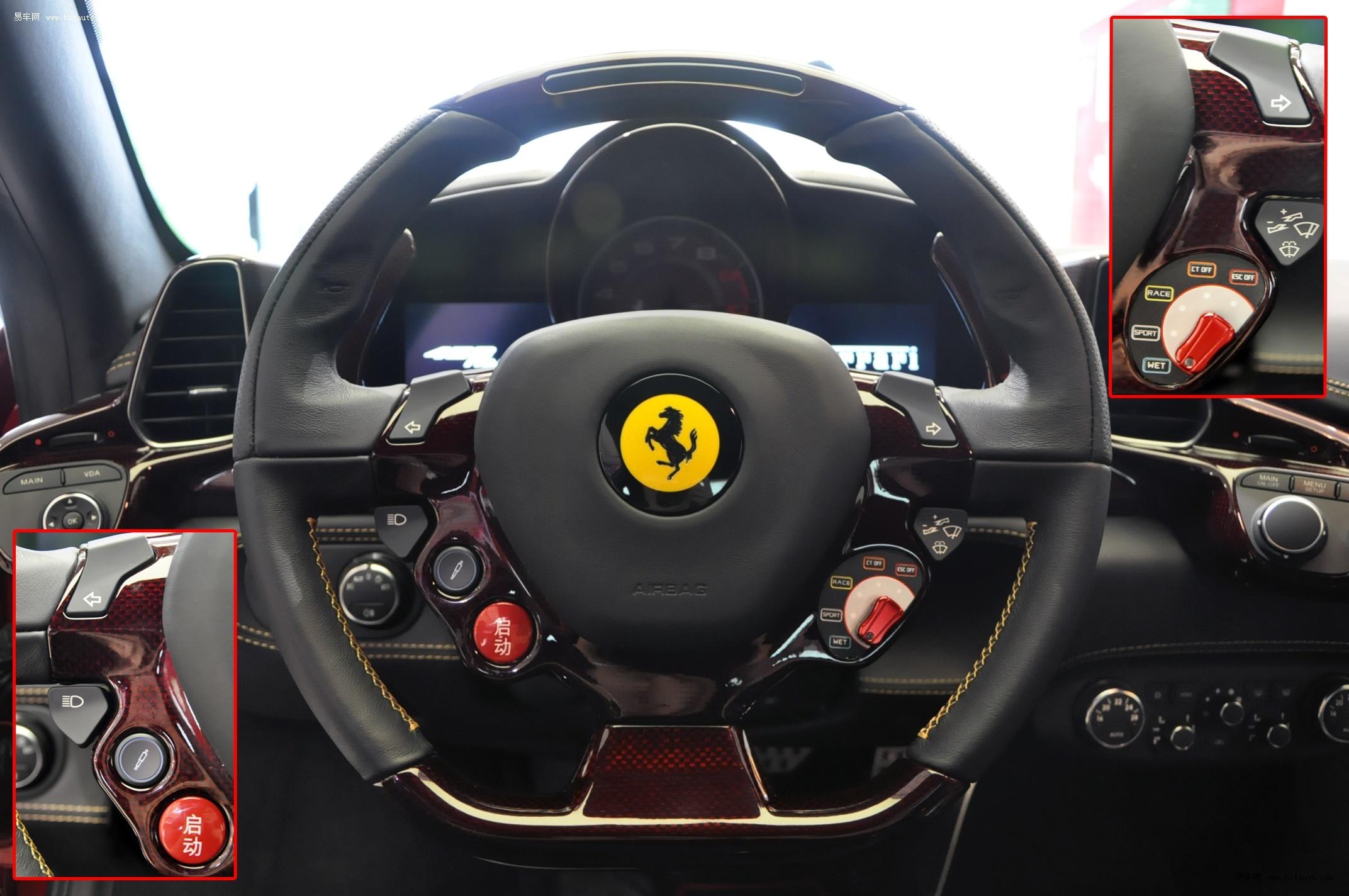 易车网实拍 法拉利458龙年限量版高清图片