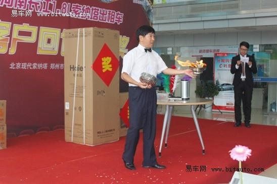 【图文】北京现代1.8l索纳塔出租车客户大回馈