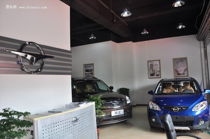 【图文】海马汽车北郊展厅开业 发力西安北郊市场
