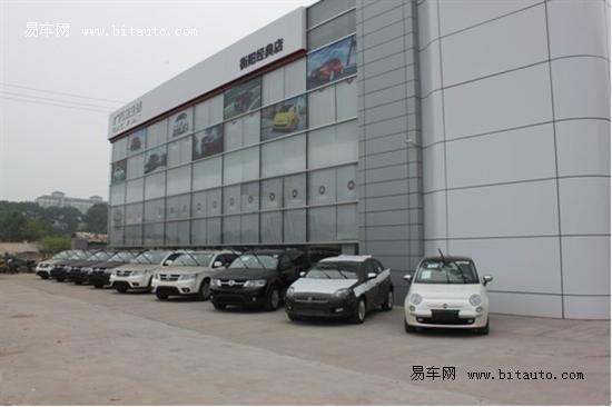 广汽   菲亚特汽车   有限公司(以下简称广汽   菲亚特   高清图片