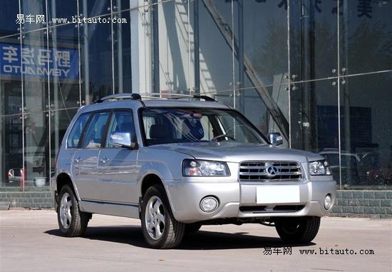 野马F99现车供应 二手车置换免费评估高清图片