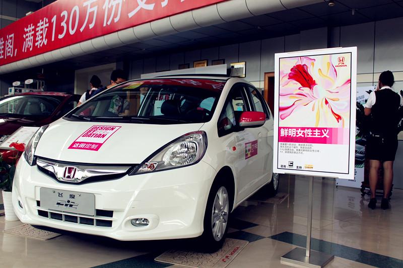 【图文】广汽本田珠海店给您专属的私人定制座驾