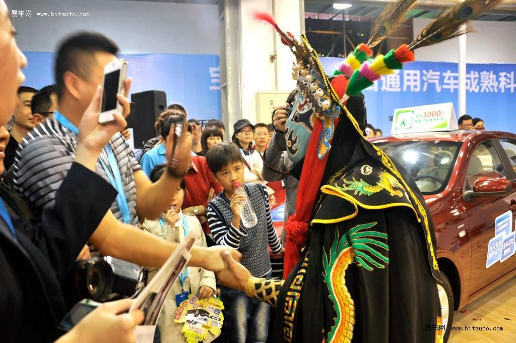 温州宝骏630 1.8L自动挡车展上市高清图片