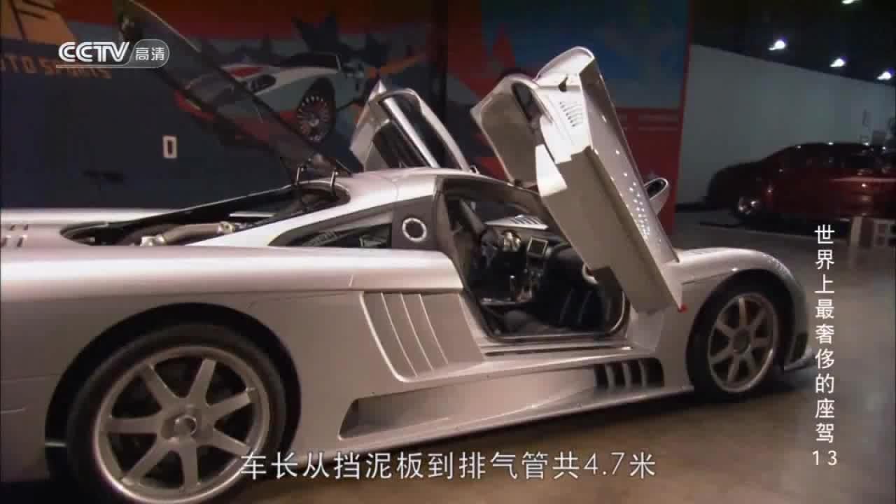 现代化超级跑车!SALEEN萨林S7