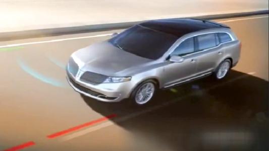外媒解析2013款林肯MKT车道保持系统