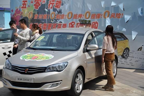 荣威/芜湖荣威雪佛兰五一万达车展 巨惠盛宴图片73260 553x367