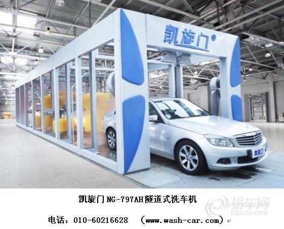 """中国汽车工业的发展,带来了汽车后市场的繁荣。随着私家车的激增,汽车后相关产业也开始走出低谷。面对上百家的全自动电脑洗车机品牌,做为汽车美容店的投资人应该如何选择呢? 我们先了解一下中国洗车机目前的状况。中国的全自动电脑洗车机行业在历经20余年发展后,从最初的几家生产商,发展到现在的上百家不同品牌的生产商,出现了""""百家争鸣""""的局面。目前大陆全自动电脑洗车机行业有以下特点: 1."""