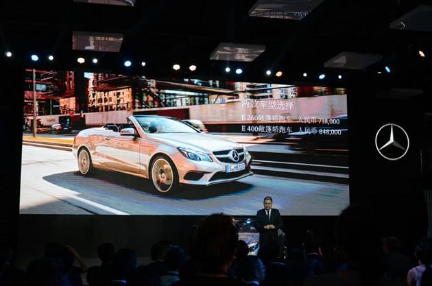 奔驰E级双门轿跑敞篷版上市 售71.8万元起
