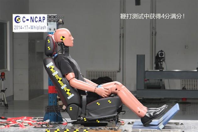 c ncap最新碰撞解析 长安铃木锋驭高清图片