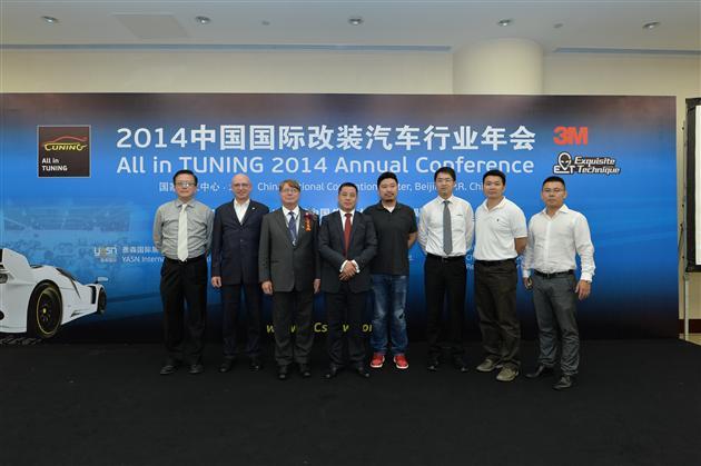 2014中国国际改装汽车行业年会在京举办