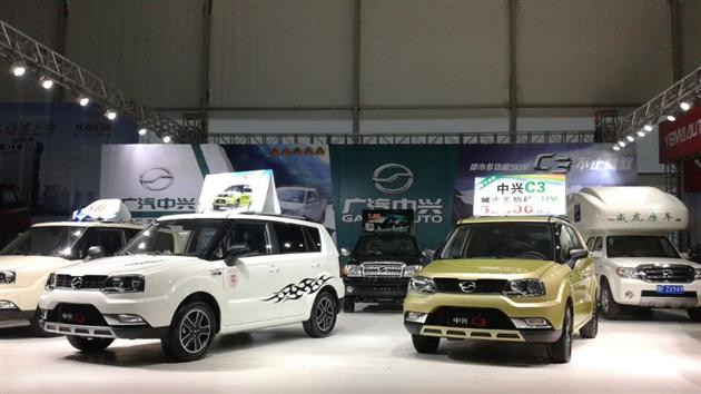 中兴汽车携房车皮卡SUV亮相哈尔滨车展