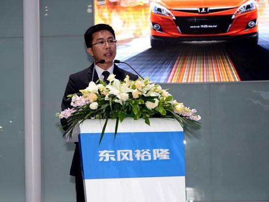 吴柏青:东风裕隆网点将下探至四五级城市
