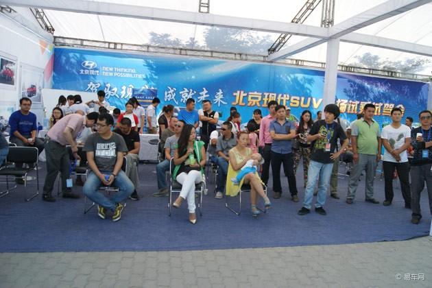 银川德联北京现代专场试驾会圆满落幕