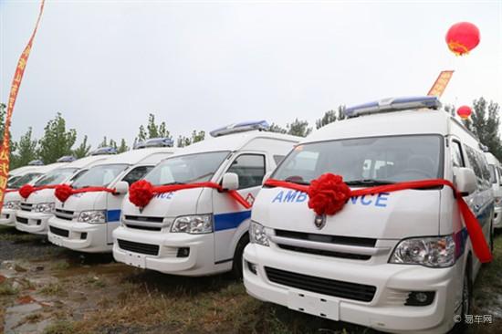 【图文】华晨金杯67辆大海狮救护车交山东医疗系统