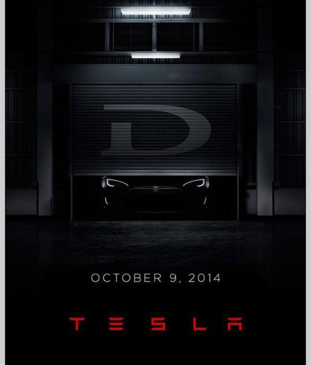 特斯拉推自动驾驶技术 或10月9日公布