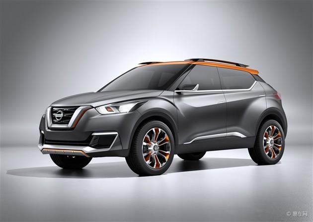 日产Kicks概念车官图发布 定位小型SUV