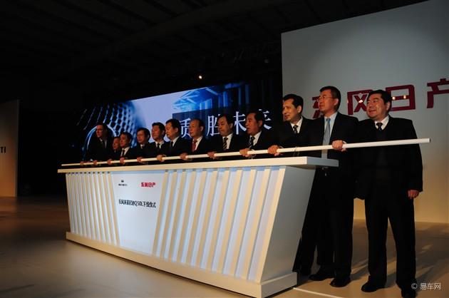英菲尼迪Q50L正式下线 11月17日正式上市