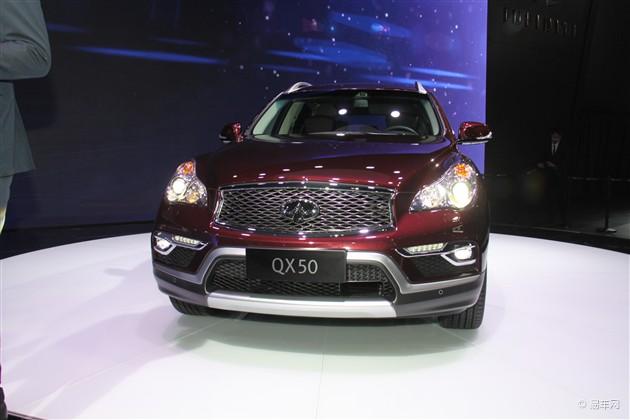 英菲尼迪国产全新QX50广州车展全球首发