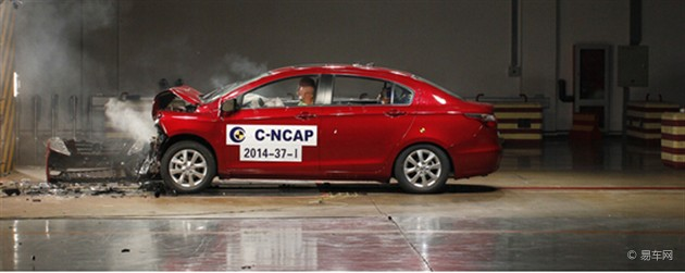 东风风神A30荣获C-NCAP五星安全认证