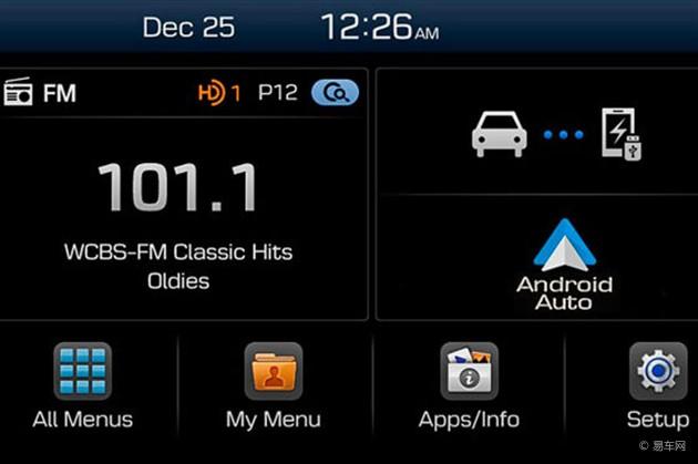 现代汽车推显示音频系统 或2016年成标配