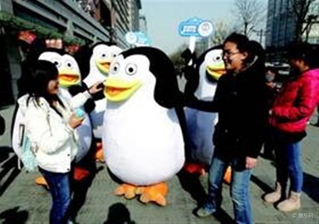 长气球编企鹅步骤图片
