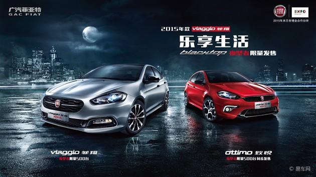 菲翔/致悦夜型者版1月19日上市 限量500台
