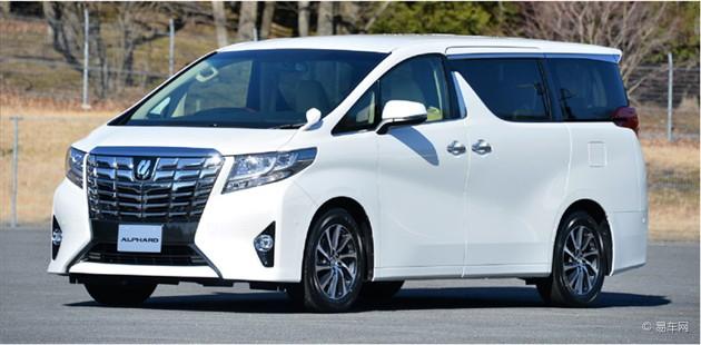 丰田全新埃尔法将于2015年7月引入国内