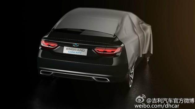全新帝豪概念车尾部预告图 上海车展发布