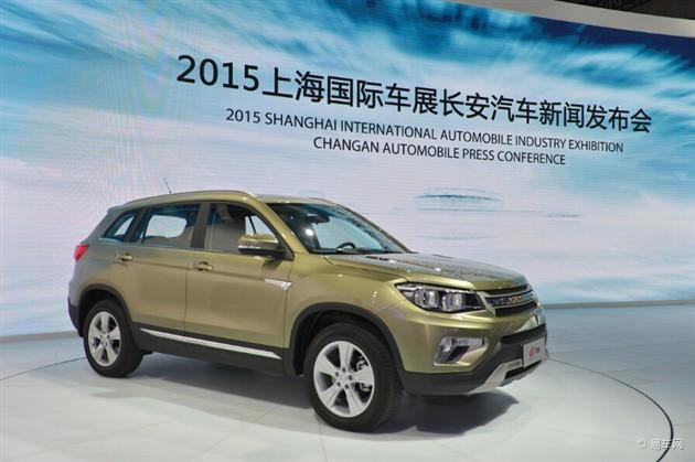 长安汽车发布CS75四驱版 搭1.8T发动机