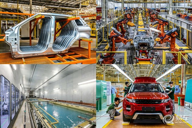 高效先进奇瑞捷豹路虎汽车 蕴含正能量高清图片
