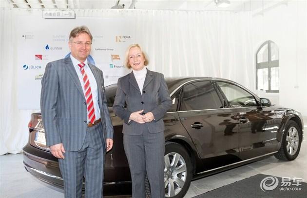 奥迪研发生产新型燃料 未来有望量产
