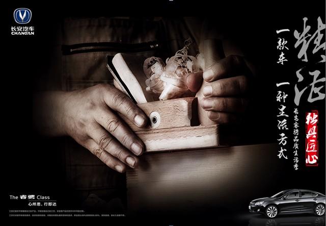 大部分木匠工作仅是出于养家糊口的目的