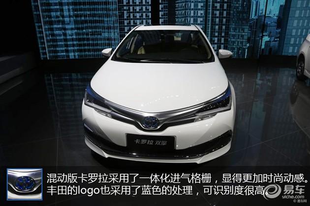 新能源技术丰田mirai&一汽丰田卡罗拉混动
