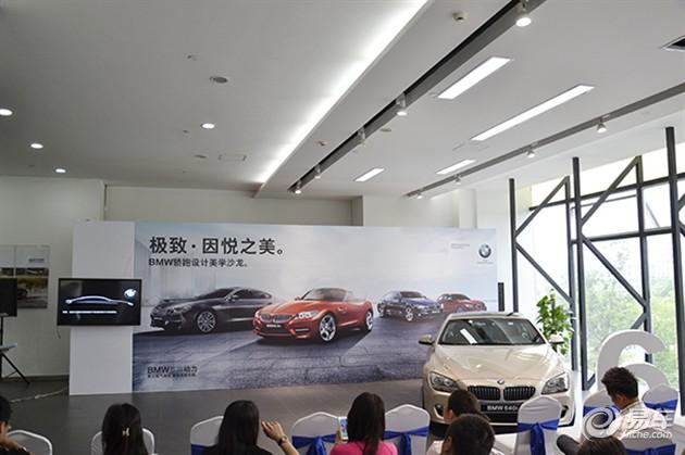 BMW轿跑设计美学沙龙无锡站圆满落幕