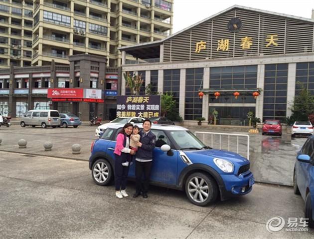 金湖mini车主 销售经理姚风娟女士专访 高清图片