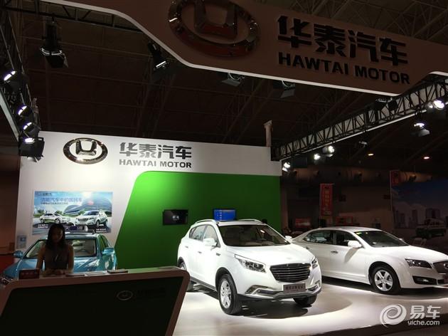 华泰两款洁能国民电动车北京首发