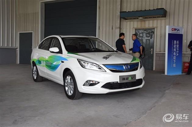 长安PSA投产逸动纯电动车 7月9日正式下线
