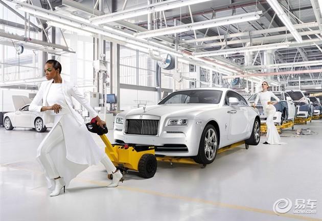 将会受邀前往劳斯莱斯汽车 总部 进行工厂参观高清图片