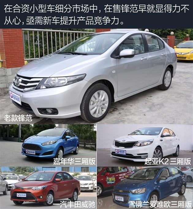 彩世界北京pk手机版 10